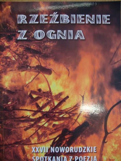 """Książka """"Rzeźbienie z ognia"""" XXVII Noworudzkie spo"""